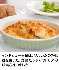 長尾先生のレシピ
