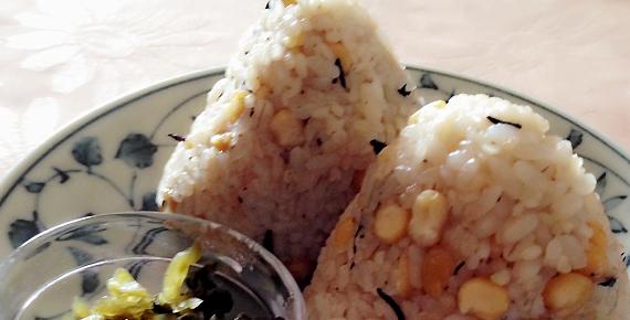 ソルガムきびと玄米ごはんのおにぎり