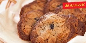 松崎えりさんのレシピ「ソルガムのごま風味のチュイル」はこちら