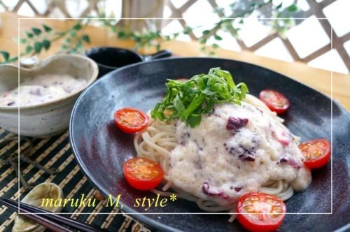 ソルガムきびのカパーチェ*長芋としば漬けのネバトロ和風パスタ