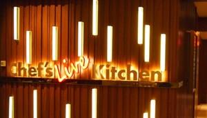 ホテル インターコンチネンタル 東京ベイ開業20周年記念<シェフズ ライブ キッチン