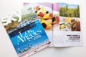 デルタ航空の機内誌SKYマガジン(7-8月号)