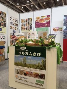アメリカパビリオン アメリカ農産物貿易事務所(ATO)ブース(2016年開催の様子)