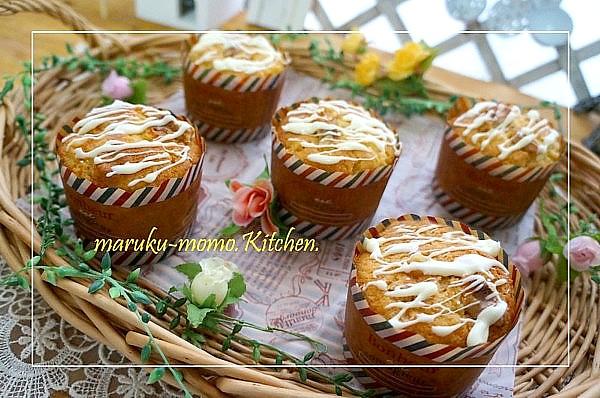 クルミと林檎のバターケーキ*ホワイトチョコかけ♪(グルテンフリー)