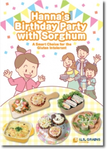 『Hana's Birthday Party with Sorghum』(英語案)