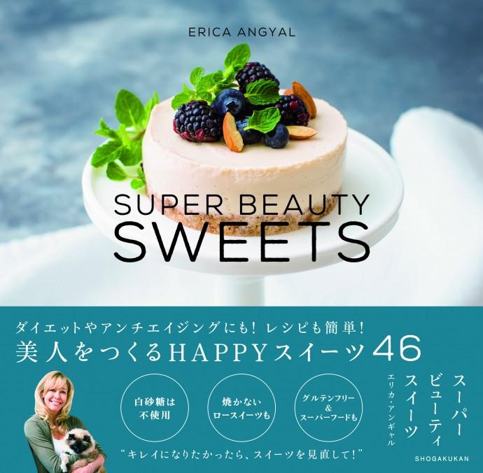 SuperBeautySweets_帯
