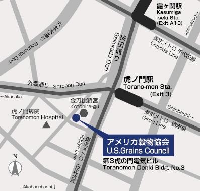 アメリカ穀物協会 日本事務所地図
