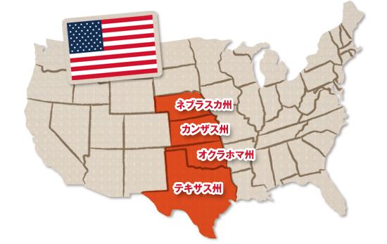 米国でのソルガムきび生産地