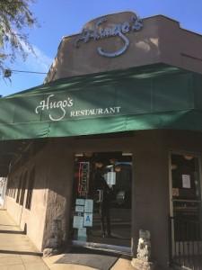 レストラン『Hugo's Restaurant』
