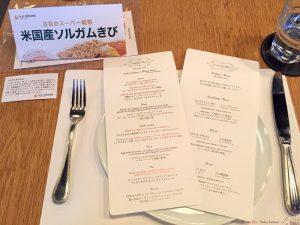 """グルテンフリー&乳・卵不使用の""""CUISINE LIBRE(自由な料理)""""メニューとワインリスト"""