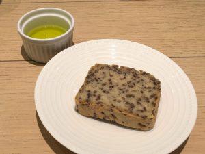 ソルガムきびのパン・オ・セレアル