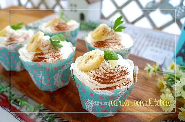 グルテンフリー ふわふわしっとりバナナのシフォンケーキ ラム酒ホイップ