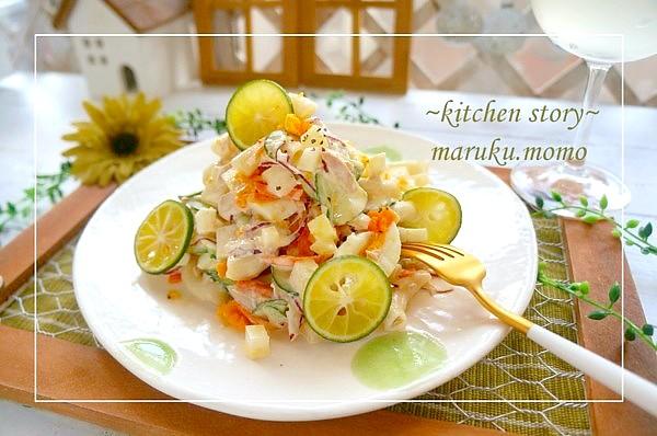酢橘ドレッシング*マカロニポテトの10品目サラダ