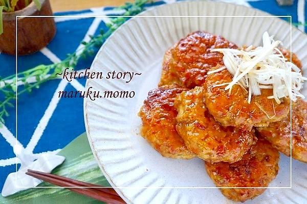 自然派カフェ風♪根菜香る鳥つくねの照り焼き