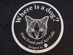 Where is a dog? FINE FOOD & ART CAFÉ