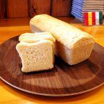 グルテンフリーパン(ホワイトパン)