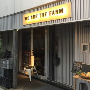We are the farm 渋谷