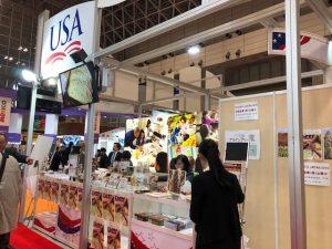 アジア最大の食品飲料展示会 FOODEX JAPAN2019