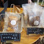米国産ソルガムきび粉を使ったクッキー