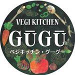 ベジキッチン・グーグー(VEGI KITCHEN GUGU)